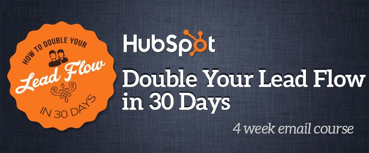 Hubspot email Course