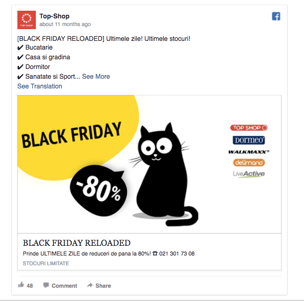top-shop-holiday-ad