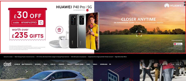 Hauwei banner ad example