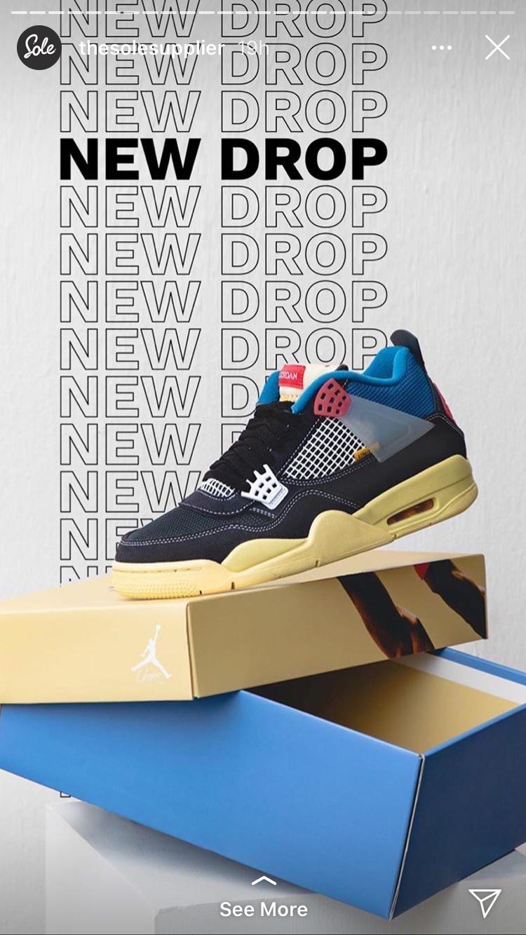 Instagram swipe up story new product range